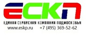 ЕСКП - Потолки,  отделка потолков http://potolki.eskp.ru